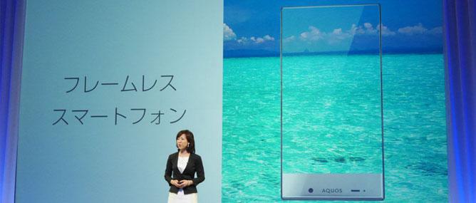 """Sharp Aquos Crystal - smartphone """"không viền màn hình"""""""