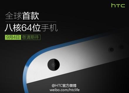 HTC xác nhận Desire 820 sử dụng chip 64 bit Snapdragon 615