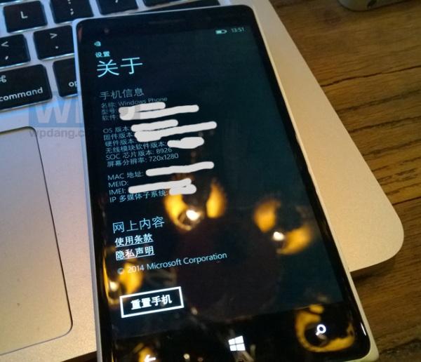 Lộ ảnh Lumia 830, xác nhận camera sau 10MP