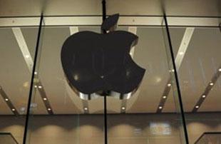 Apple lại gặp rắc rối ở Trung Quốc