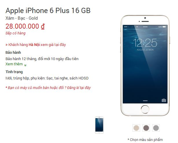 Với màn hình lớn hơn, Apple buộc phải cung cấp pin dung lượng lớn hơn cho 2 dòng iPhone mới của năm nay: iPhone 6 và iPhone 6 Plus.