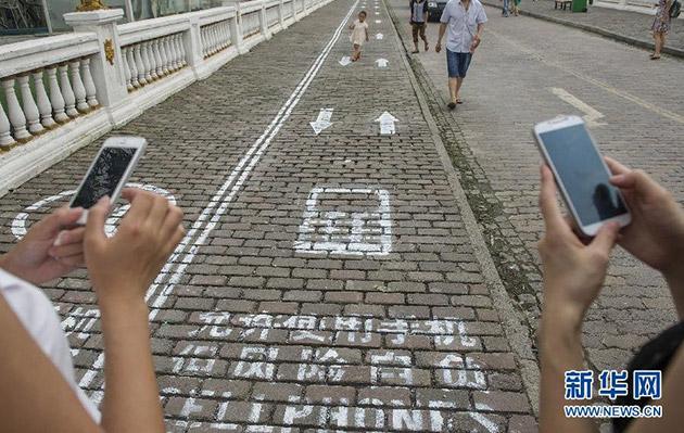 Trung Quốc mở làn đường dành riêng cho... người nghiện điện thoại