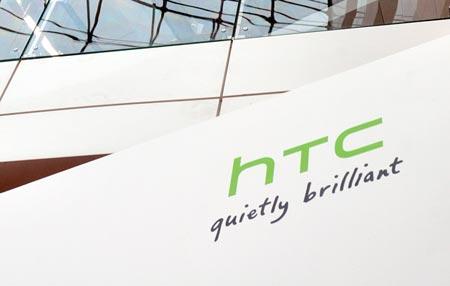 HTC công bố doanh thu quý 3/2014: lợi nhuận vượt kì vọng