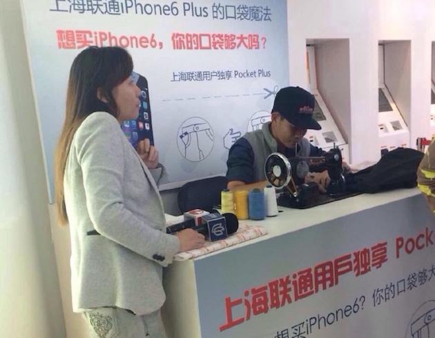 Nhà mạng Trung Quốc mở rộng túi quần cho khách hàng ngay trong cửa hàng bán iPhone