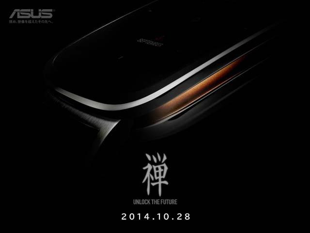 ASUS sẽ trình làng ZenFone và ZenWatch mới vào ngày 28/10