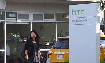 TCL đang xem xét việc mua lại HTC