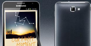 Bút của Samsung Galaxy Note sẽ hữu dụng hơn