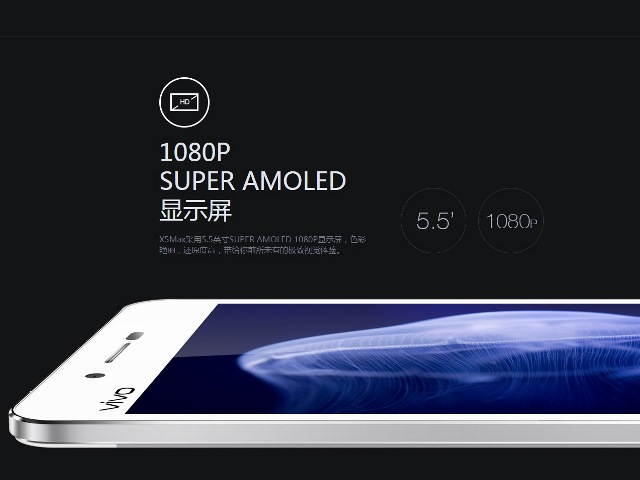 Vừa kịp ra mắt chiếc R5 với độ dày chỉ 4,85mm nhưng OPPO vẫn không thể nắm giữ kỷ lục smartphone mỏng nhất của năm nay. Vivo, nhà sản xuất đã từng tiên phong với màn hình QHD đã vươn lên dẫn đầu với chiếc Vivo X5 Max có giá độ dày 4,75mm.