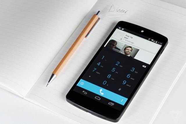 Chỉ ít ngày sau khi phiên bản màu trắng biến mất khỏi Google Play Store, gã khổng lồ tìm kiếm chính thức lên tiếng xác nhận rằng chiếc smartphone Nexus do LG sản xuất vào năm ngoái đã không còn được sản xuất nữa.
