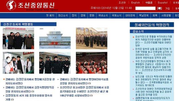 Internet Triều Tiên hoạt động trở lại sau sự cố sập mạng