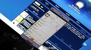 Xiaomi Mi5 có thể dùng màn hình sapphire