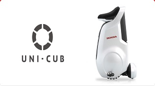 Honda trình diễn robot xe điện thông minh UNI-CUB Beta