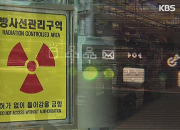 Hàn Quốc họp khẩn đối phó với nguy cơ khủng bố mạng