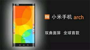 Lộ diện Xiaomi Arch với màn hình cong ở hai cạnh