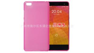 Xiaomi Mi5 sẽ mỏng chỉ 5,1mm