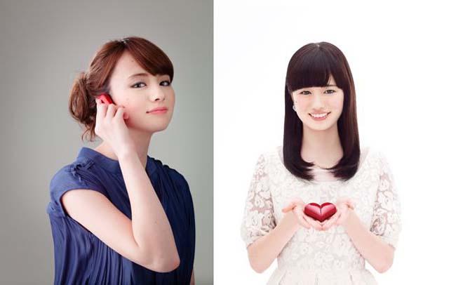 Điện thoại hình trái tim ra mắt tại Nhật
