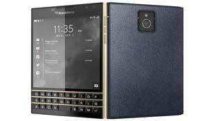 Chỉ có 50 chiếc BlackBerry Passport khung màu vàng được sản xuất