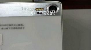Lộ ảnh và thông số Lenovo Vibe Z3 Pro: camera sau 16MP, 3 đèn flash, RAM 4GB