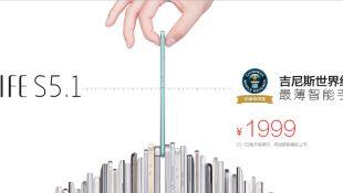 "Gionee sẽ ra mắt smartphone ""mỏng hoàn hảo"" tại MWC 2015"