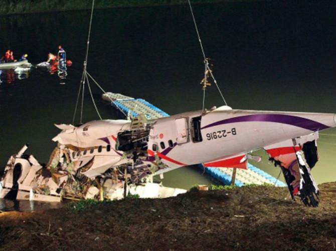 Hai động cơ máy bay TransAsia gặp sự cố trước khi rơi