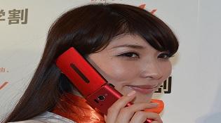 Điện thoại Nhật dùng như BlackBerry Passport