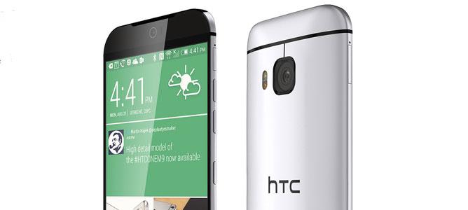 Toàn bộ cấu hình và thiết kế rò rỉ của HTC One M9
