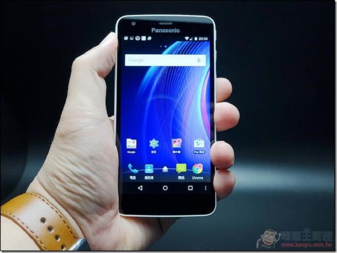 Eluga U2, smartphone 64-bit đầu tiên của Panasonic