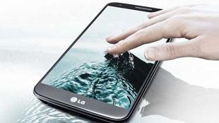LG G4 sẽ có cảm biến vân tay ở mặt sau