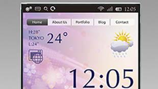 Smartphone tương lai sẽ dùng màn hình in-cell Quad HD