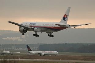 Malaysia Airlines áp dụng hệ thống theo dõi vị trí máy bay mỗi 15 phút