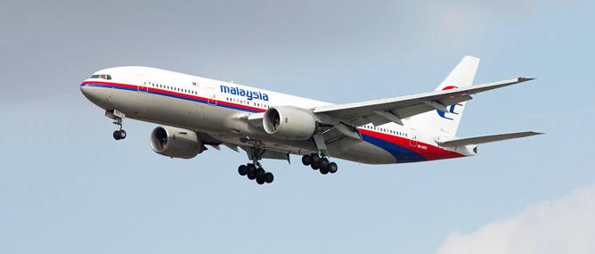 MH370 bay với hộp đen hết pin từ năm 2012?