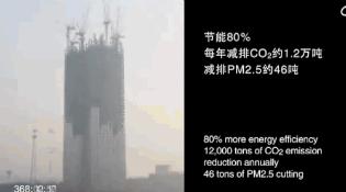 Ảnh Trung Quốc xây tòa nhà 57 tầng trong vòng 19 ngày
