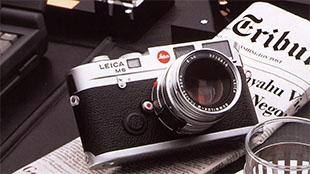 Phong Leica: sợ nhất là mất ảnh!