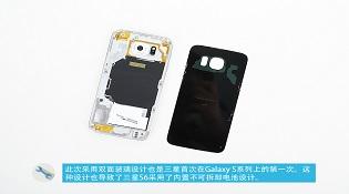 """Khám phá """"nội tạng"""" Galaxy S6"""