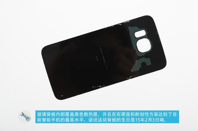 Mổ xẻ Galaxy S6, khó thay pin