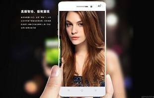 Subor S3: smartphone không viền đầu tiên trên thế giới