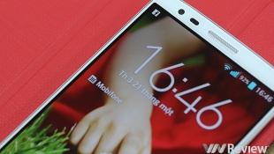 LG xác nhận G2 được cập nhật Android Lollipop trong quý II
