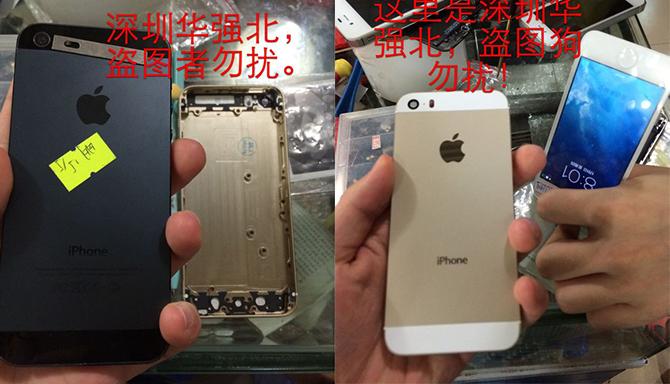 """""""Hô biến"""" iPhone 5 thành iPhone 5s"""