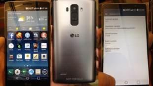 LG G4 sẽ ra mắt vào cuối tháng Tư
