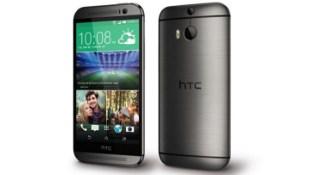 HTC công bố One M8s, người thừa kế của One M8