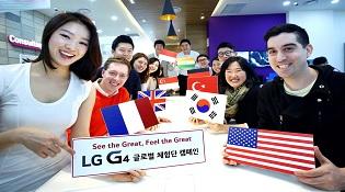 LG mời 4000 người dùng thử LG G4 trước khi ra mắt