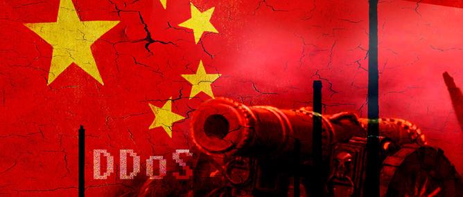 """Trung Quốc phát triển """"thần công"""" DDoS để kiểm duyệt Internet?"""