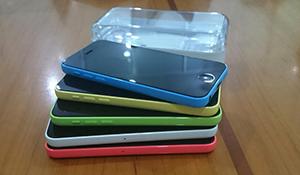 Đã khắc phục được lỗi trừ tiền trên iPhone 5c khóa mạng Nhật