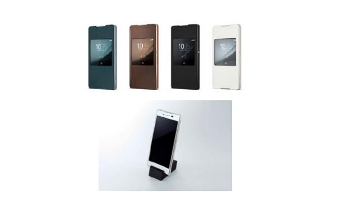 Sony chính thức công bố Xperia Z4, màn hình FHD 5,2 inch, khung kim loại