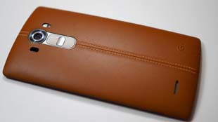 Những điểm mới ấn tượng của camera LG G4