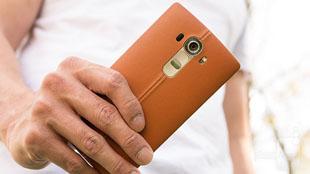 LG G4 không được trang bị tính năng sạc nhanh