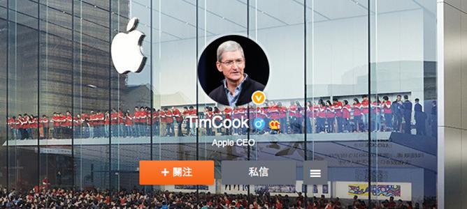 Tim Cook bất ngờ mở tài khoản Weibo