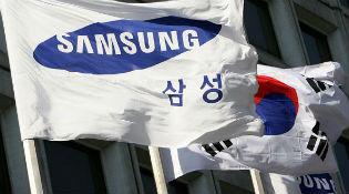 Samsung tự sản xuất linh kiện lõi cho Internet of Things