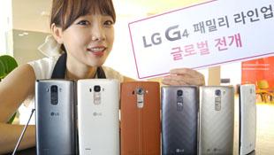 LG ra mắt 2 biến thể của G4