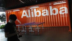 Alibaba bị cáo buộc tiếp tay cho việc sản xuất, buôn bán hàng giả